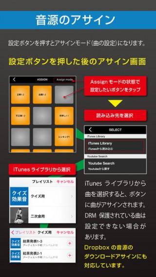 SoundPad截图(4)