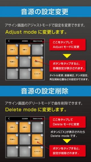 SoundPad截图(5)