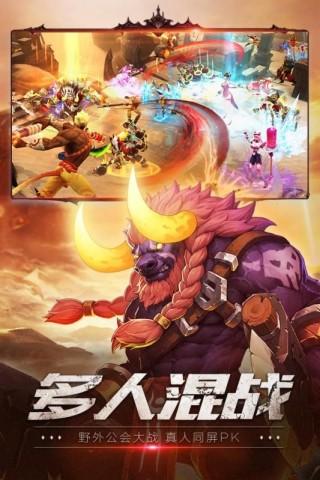 齐天战神安卓九游版游戏截图(1)
