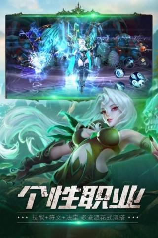 齐天战神安卓九游版游戏截图(4)