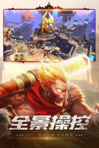 齐天战神安卓九游版游戏截图(3)