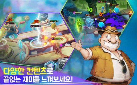 冒险岛Blitz X截图(1)
