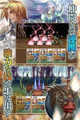 幻想年代纪截图(3)