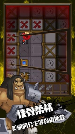 地下城堡与勇士无限金币中文破解版截图(1)