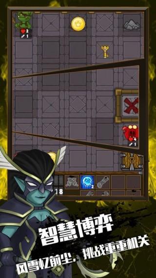 地下城堡与勇士无限金币中文破解版截图(4)