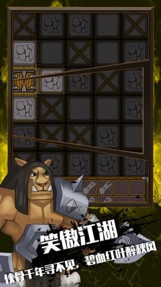 地下城堡与勇士无限金币中文破解版截图(3)