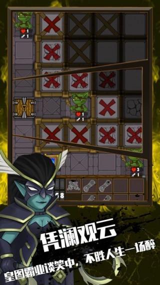 地下城堡与勇士无限金币中文破解版截图(2)