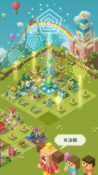 2048大亨游乐园狂热游戏安卓版(2048 Tycoon)截图(1)