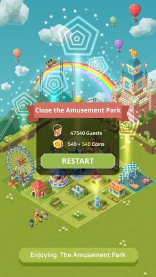 2048大亨游乐园狂热游戏安卓版(2048 Tycoon)截图(4)