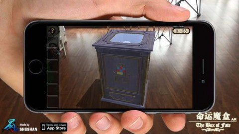 命运魔盒AR无限提示破解版截图(4)