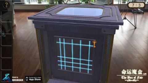 命运魔盒AR无限提示破解版截图(1)