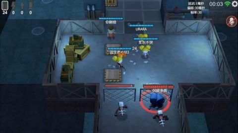 EscapeX截图(3)