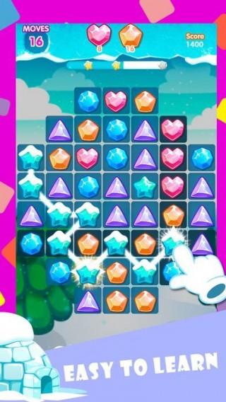 冰雪连连消游戏手机版截图(2)