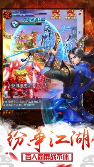 剑雨修仙录截图(5)