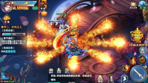 剑侠情仙传奇截图(2)