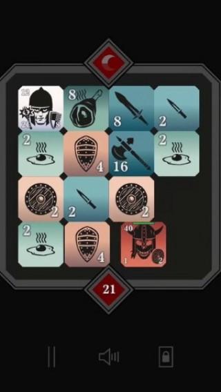 骨之猛击者iOS版截图(4)