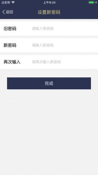 唐山旅游司机端截图(4)