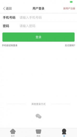 玉匠用户版截图(3)