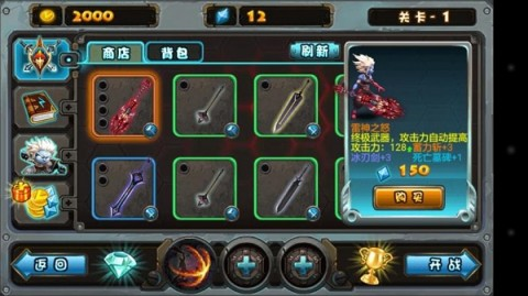 鬼剑传奇正版手游截图(2)