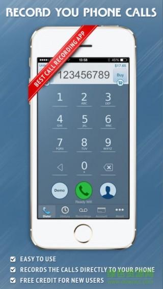 callrecorder完美破解版ios截图(1)