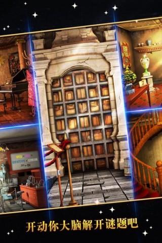 密室逃脱5逃出博物馆截图(3)
