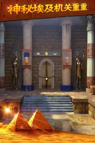 密室逃脱11逃出神秘金字塔截图(4)