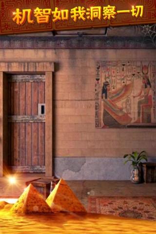 密室逃脱11逃出神秘金字塔九游版截图(5)