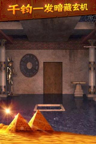 密室逃脱11逃出神秘金字塔九游版截图(3)