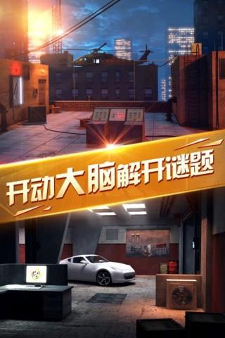 密室逃脱13秘密任务截图(5)
