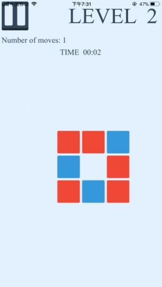 Binggo Qubika Pro截图(1)