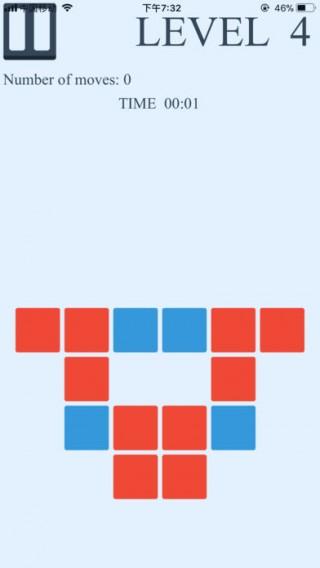 Binggo Qubika Pro截图(3)