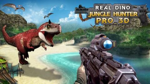真正的恐龙丛林猎人临3D截图(1)