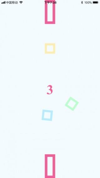 躲避彩色方块专业版截图(3)