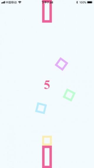 躲避彩色方块专业版截图(4)