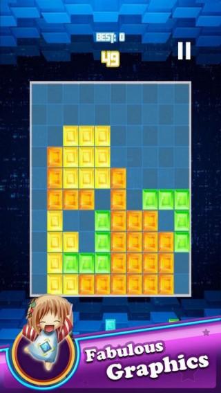 Mini Block Drop Puzzle截图(1)