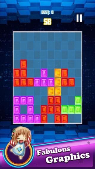 Mini Block Drop Puzzle截图(2)