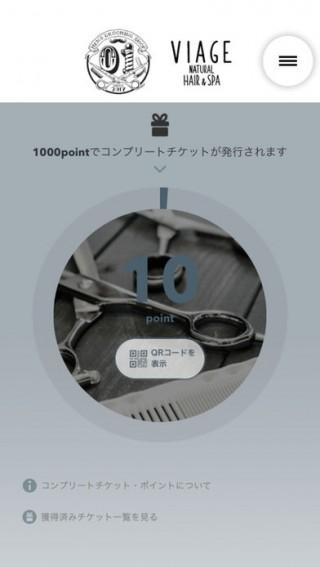 UEBA(ウシジマイースト截图(3)