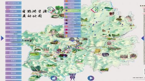 贵州旅游资源AR地图截图(2)