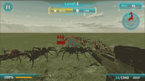 Super AR Game截图(2)