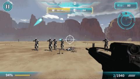 Super AR Game截图(3)