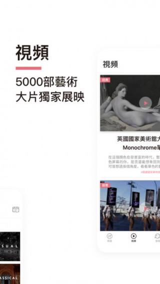 YT新媒體丨國際版截图(4)