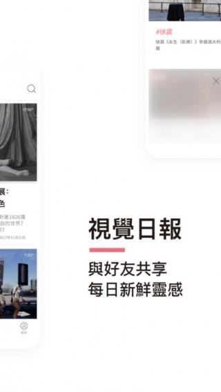YT新媒體丨國際版截图(5)