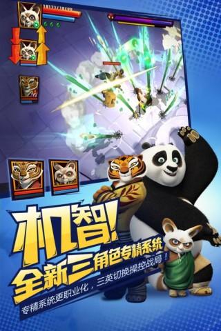 功夫熊猫3截图(2)