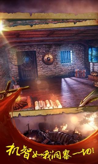 密室逃脱14帝国崛起 百度版截图(3)