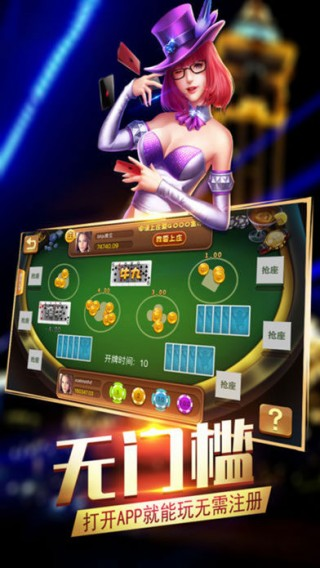 棋牌游戏电玩城截图(5)