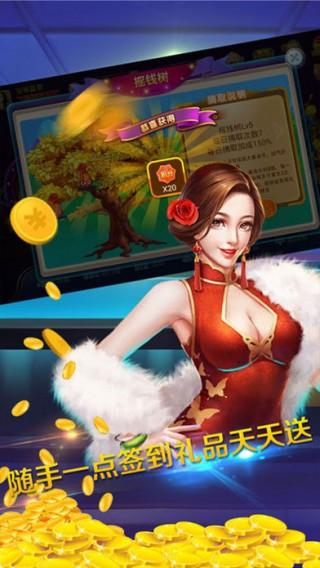 棋牌游戏电玩城截图(2)