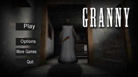 Granny截图(1)