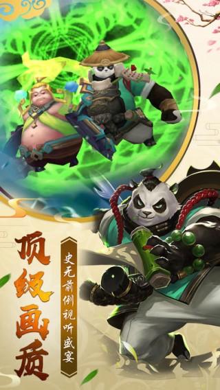 西游万妖之城截图(3)