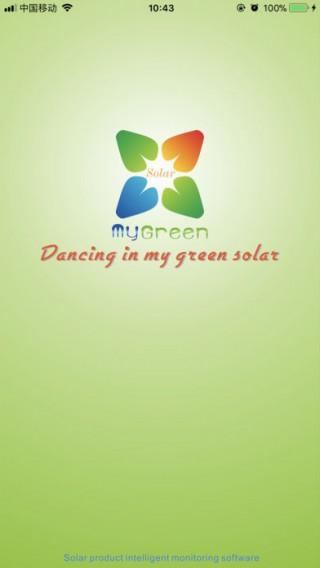 MyGreen截图(1)