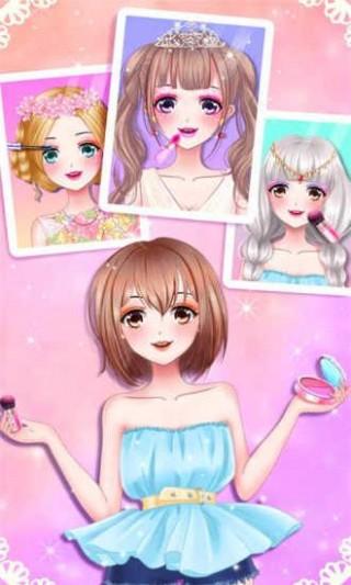 公主化妆之制作玩伴截图(4)